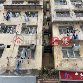 8 HING YAN STREET,To Kwa Wan, Kowloon