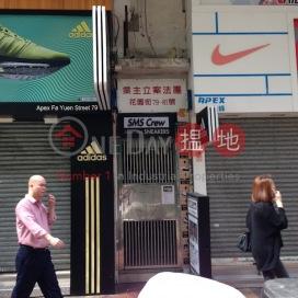 79-81 Fa Yuen Street ,Mong Kok, Kowloon
