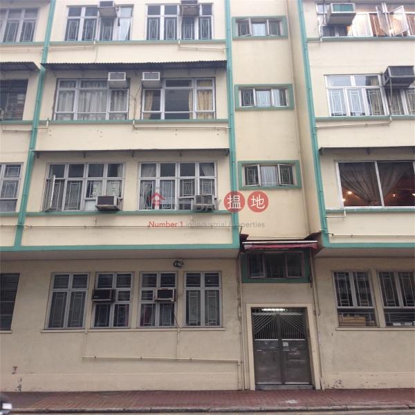 西灣河街159-165號 (159-165 Sai Wan Ho Street) 西灣河 搵地(OneDay)(3)