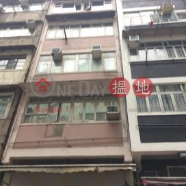 正街28號,西營盤, 香港島