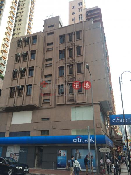 Heritage Building (Heritage Building) Tsuen Wan East|搵地(OneDay)(1)