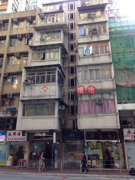 604 Queen\'s Road West (604 Queen\'s Road West) Shek Tong Tsui|搵地(OneDay)(2)