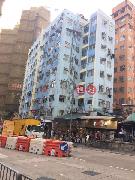 Kin Tak House (Kin Tak House) Cha Liu Au|搵地(OneDay)(1)