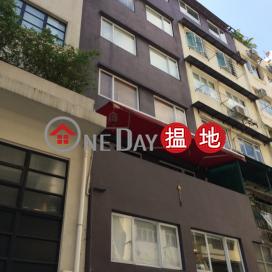西街45-47號,蘇豪區, 香港島