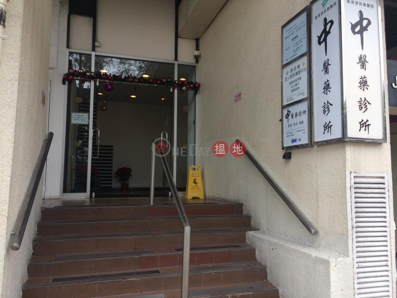 建生中心 (Franki Centre) 筆架山 搵地(OneDay)(3)