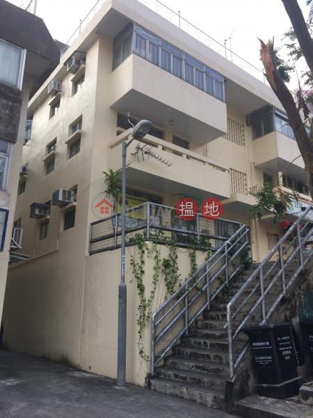 297 Wo Yi Hop Road (297 Wo Yi Hop Road) Tai Wo Hau|搵地(OneDay)(1)