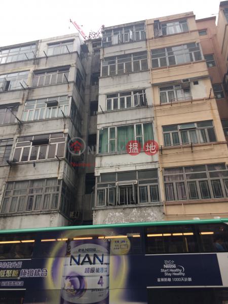 95 Shek Pai Wan Road (95 Shek Pai Wan Road) Tin Wan|搵地(OneDay)(1)