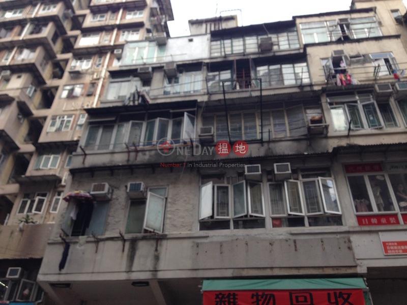 312-314 Ki Lung Street (312-314 Ki Lung Street) Sham Shui Po|搵地(OneDay)(2)