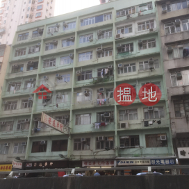 Kin Fung Mansion,Tsz Wan Shan, Kowloon