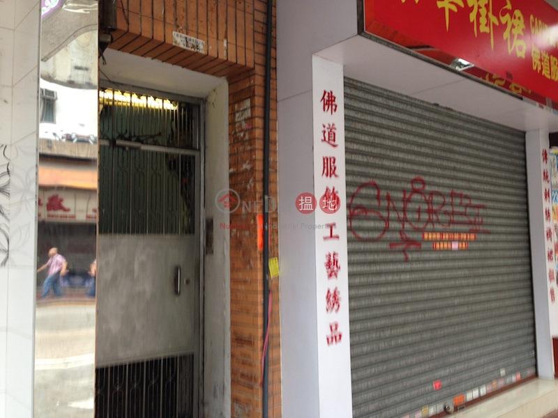 上海街196-198號 (196-198 Shanghai Street) 油麻地|搵地(OneDay)(2)
