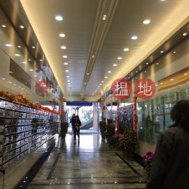 GOLDEN DRAGON INDUSTRIAL CENTRE Kwai Tsing DistrictGolden Dragon Industrial Centre(Golden Dragon Industrial Centre)Rental Listings (pyyeu-05044)_0