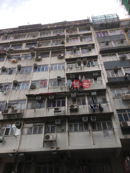 HOP CHUNG HOUSE (HOP CHUNG HOUSE) Kowloon City 搵地(OneDay)(1)