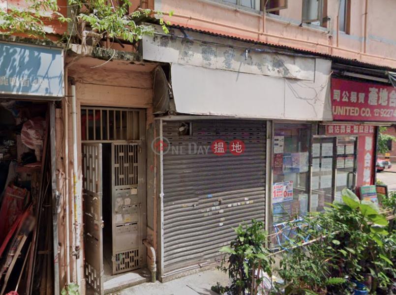 2 LUK MING STREET (2 LUK MING STREET) To Kwa Wan|搵地(OneDay)(2)