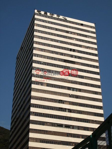 Gee Chang Hong Centre, Gee Chang Hong Centre 志昌行中心 Rental Listings | Southern District (info@-05457)