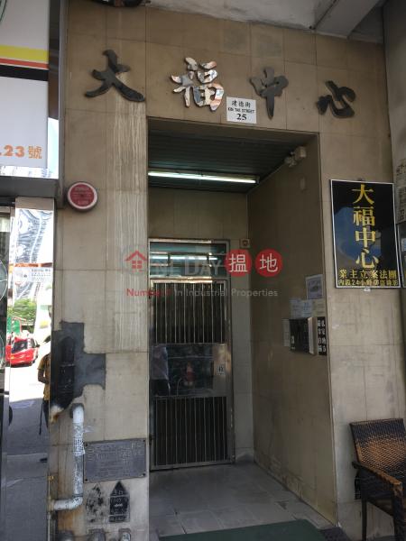Tai Fook Centre (Tai Fook Centre) Yuen Long 搵地(OneDay)(3)
