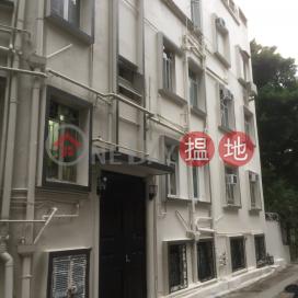 利群道15-16號,大坑, 香港島