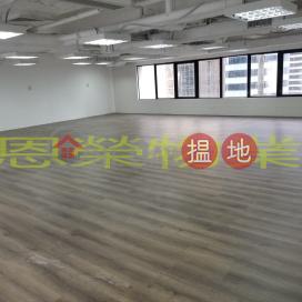 TEL 98755238|Wan Chai DistrictTung Wai Commercial Building(Tung Wai Commercial Building)Rental Listings (KEVIN-3826835894)_0