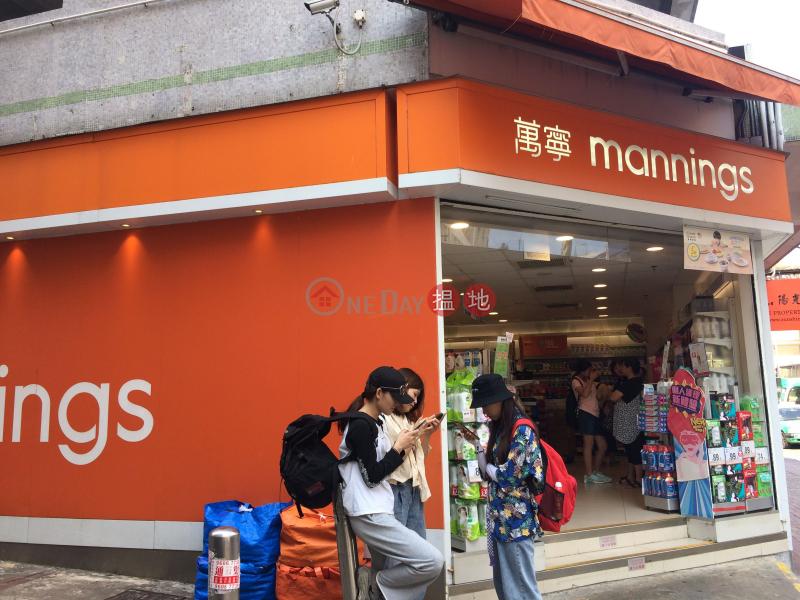 西貢苑 C座 (Block C Sai Kung Town Centre) 西貢|搵地(OneDay)(1)