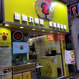 Shop for Sale in Wan Chai|Wan Chai DistrictWang Gee Mansion(Wang Gee Mansion)Sales Listings (H0000309857)_3