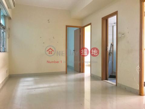 Sai Ying Pun - Fu Yue Building 6.68m|Wan Chai DistrictFu Yue Building(Fu Yue Building)Sales Listings (WINNI-7028892390)_0