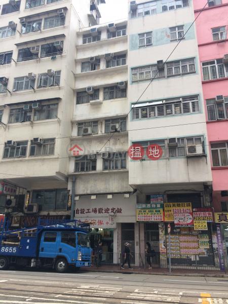 筲箕灣道237號 (237 Shau Kei Wan Road) 西灣河|搵地(OneDay)(1)