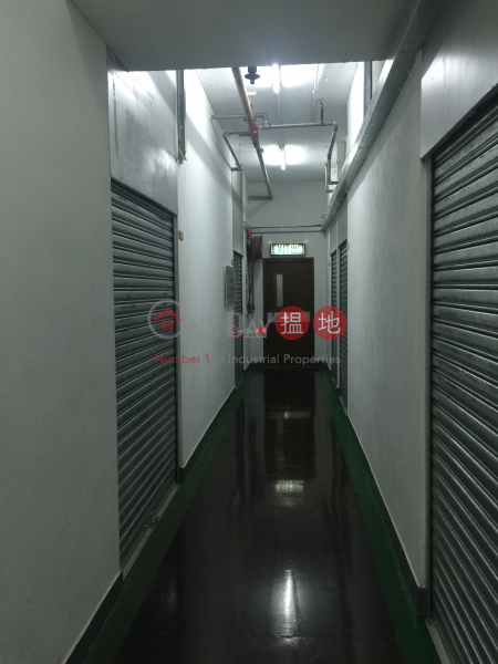 Property Search Hong Kong | OneDay | Industrial | Sales Listings TCL TWR