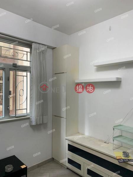 Property Search Hong Kong | OneDay | Residential Rental Listings, Siu Nin Building | 1 bedroom Mid Floor Flat for Rent