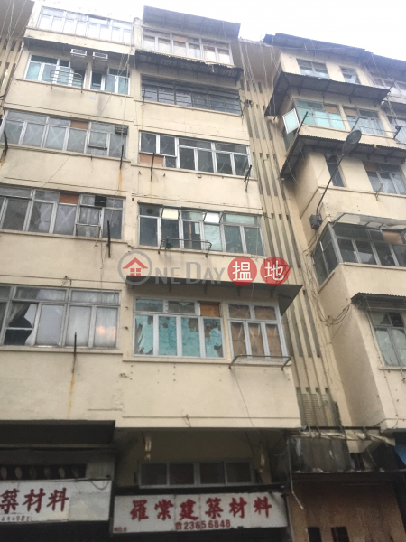 9 Hung Fook Street (9 Hung Fook Street) To Kwa Wan|搵地(OneDay)(2)