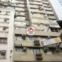信邦商業大廈 (Shun Pont Commercial Building ) 灣仔|搵地(OneDay)(1)