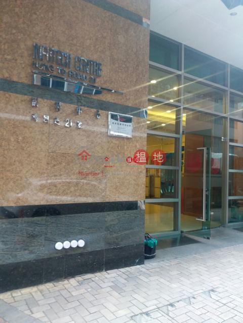 訊科中心|觀塘區訊科中心(Infotech Centre)出租樓盤 (lcpc7-06265)_0