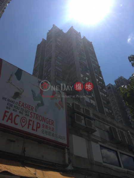 Ho Shun King Building (Ho Shun King Building) Yuen Long|搵地(OneDay)(1)