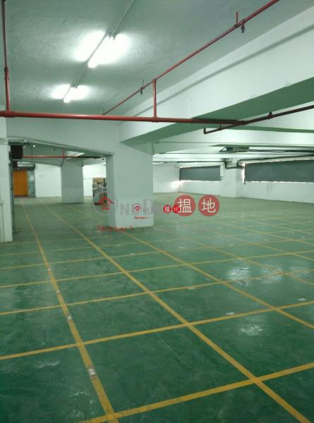 江南工業大廈|荃灣江南工業大廈(Kong Nam Industrial Building)出租樓盤 (poonc-04521)
