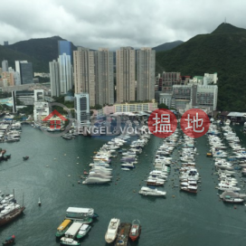 2 Bedroom Flat for Sale in Ap Lei Chau|Southern DistrictLarvotto(Larvotto)Sales Listings (EVHK39926)_0