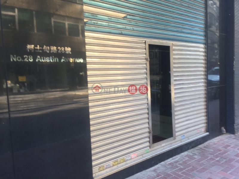 28 Austin Avenue (28 Austin Avenue) Tsim Sha Tsui|搵地(OneDay)(5)