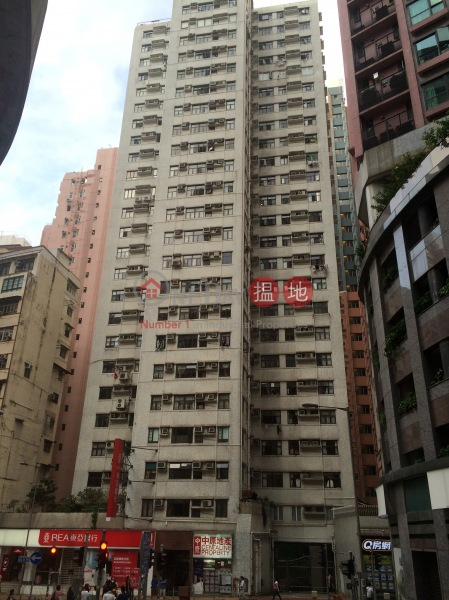 嘉富大廈 (Ka Fu Building) 西營盤|搵地(OneDay)(1)