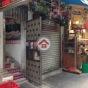 上海街171號 (171 Shanghai Street) 油尖旺上海街171號|- 搵地(OneDay)(1)
