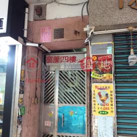 40 Shung Ling Street,San Po Kong, Kowloon