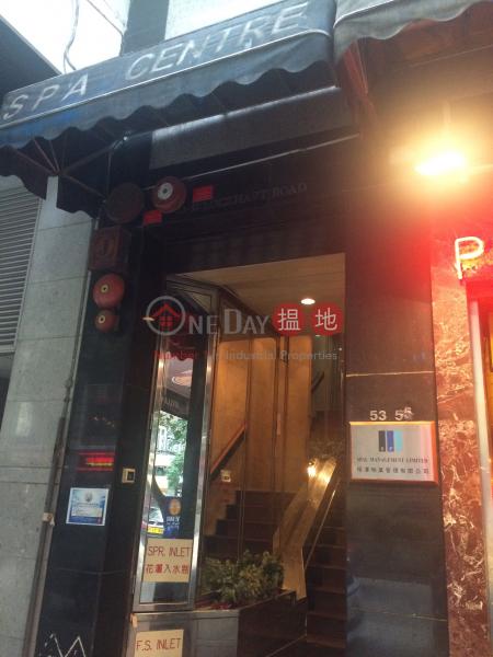 SPA Centre (SPA Centre) Wan Chai|搵地(OneDay)(4)
