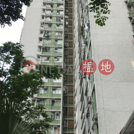 Lower Wong Tai Sin (1) Estate - Lung Chak House Block 9|黃大仙下邨(一區) 龍澤樓 (9座)