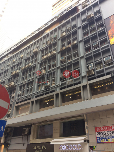 Yip Fung Building (Yip Fung Building) Central|搵地(OneDay)(3)