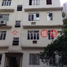 49 Ming Yuen Western Street|明園西街49號