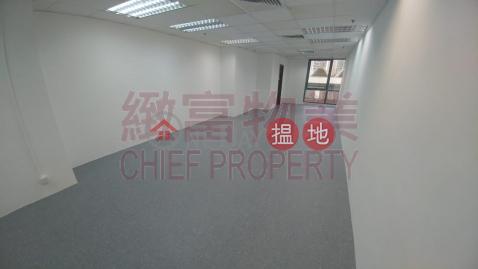 New Tech Plaza|Wong Tai Sin DistrictNew Tech Plaza(New Tech Plaza)Rental Listings (29064)_0