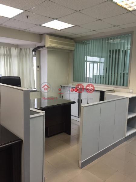 國際工業中心|沙田國際工業中心(International Industrial Centre)出租樓盤 (vicol-03117)