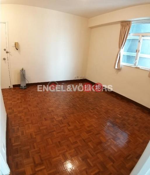 Jadestone Court Please Select, Residential, Rental Listings, HK$ 23,000/ month