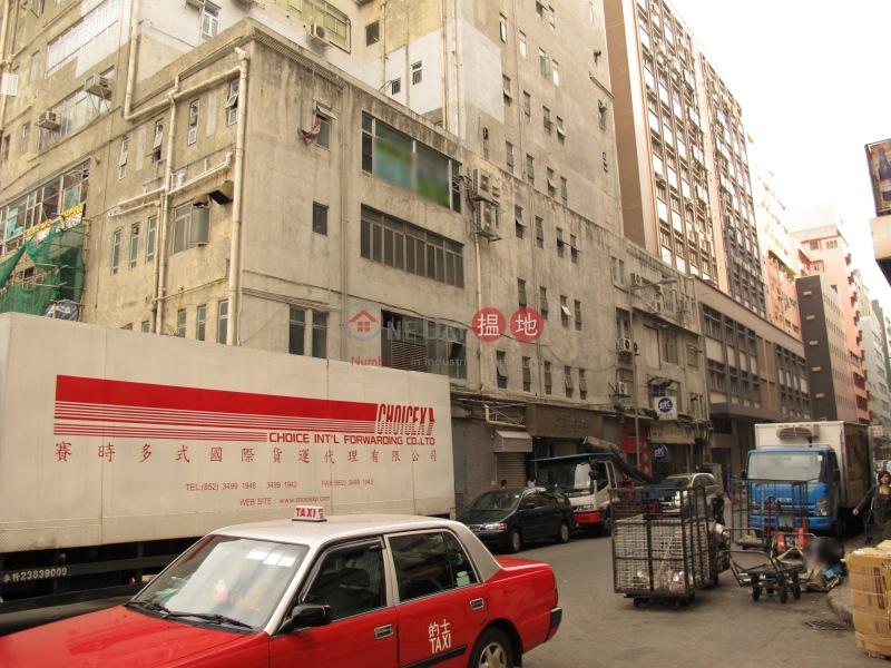 志聯工廠大廈 (Gee Luen Factory Building) 觀塘|搵地(OneDay)(3)