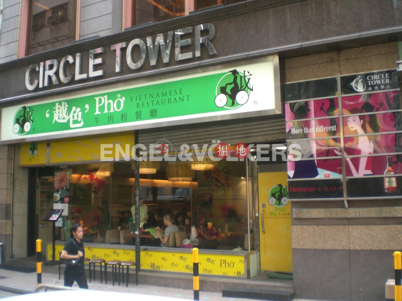 Studio Flat for Rent in Causeway Bay, Circle Tower 永光中心 Rental Listings | Wan Chai District (EVHK85343)