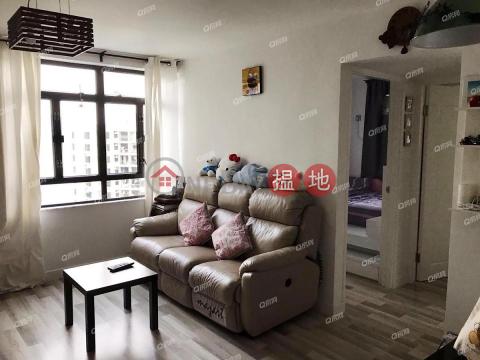 Heng Fa Chuen Block 35 | 2 bedroom High Floor Flat for Sale|Heng Fa Chuen Block 35(Heng Fa Chuen Block 35)Sales Listings (QFANG-S86919)_0