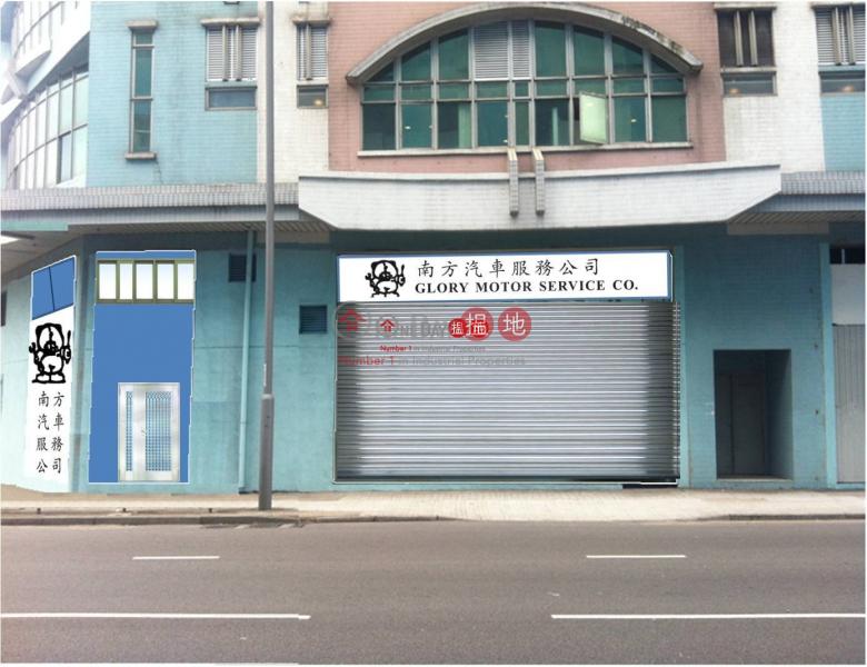 hkbh sc, Central Trading Centre 中匯貿易中心 Rental Listings | Fanling (tlgpp-00860)