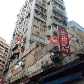 金豐大廈,上環, 香港島