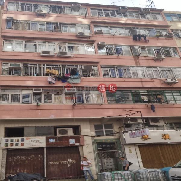 Tim Wah Building (Tim Wah Building) Tsuen Wan East 搵地(OneDay)(2)